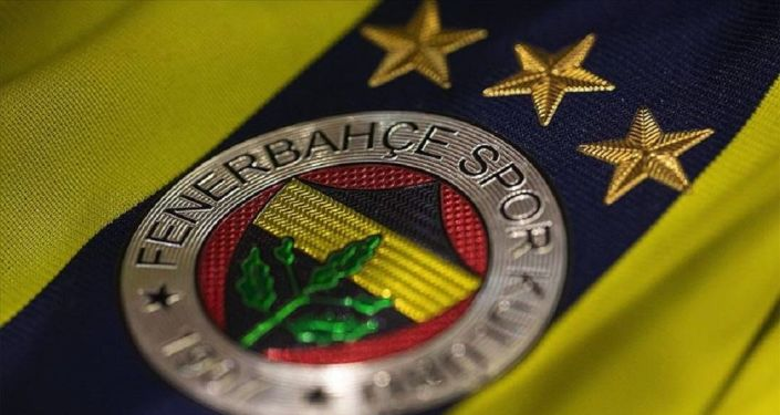 TFF'nin yargıya taşıdığı inceleme için Fenerbahçe'den açıklama: Ahmet Çakar'ın iddiaları hakkında cevap bekliyoruz